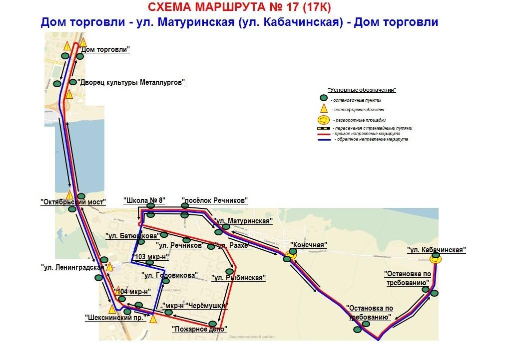 С 13 октября маршрут автобуса