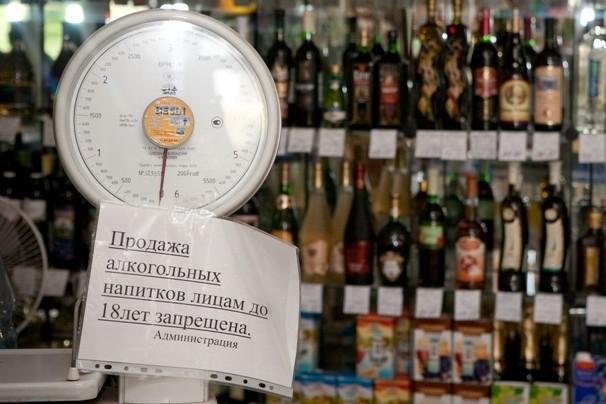 Мантра от алкогольной зависимости
