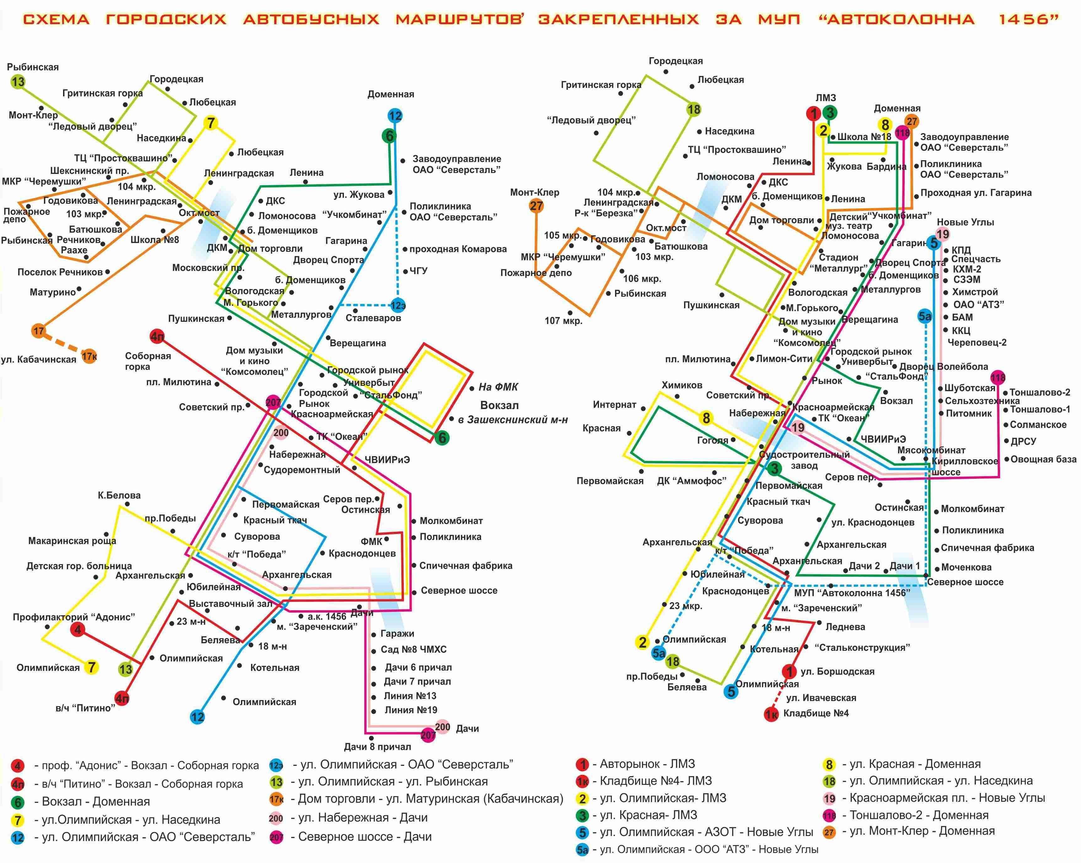 Схема движения автобуса 32 череповец