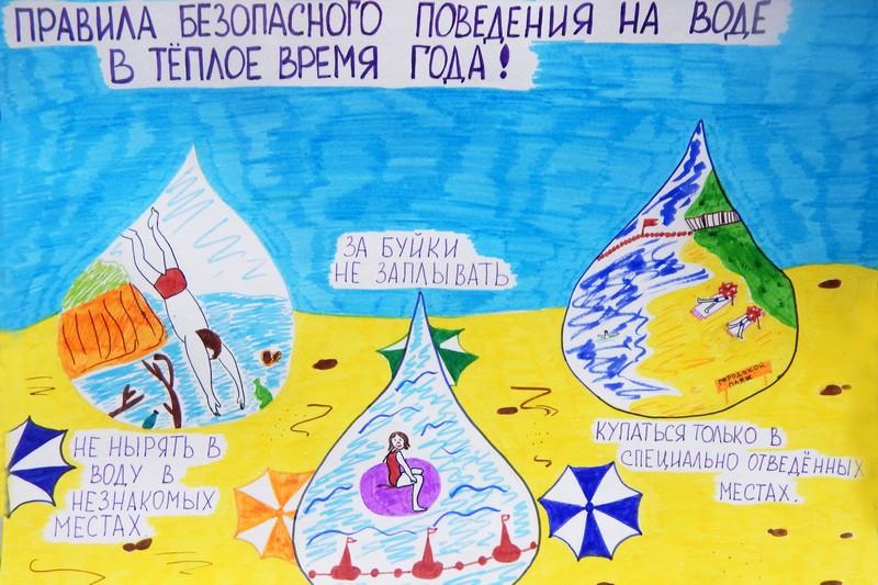 Второклассник из Череповца нарисовал для областного конкурса ...