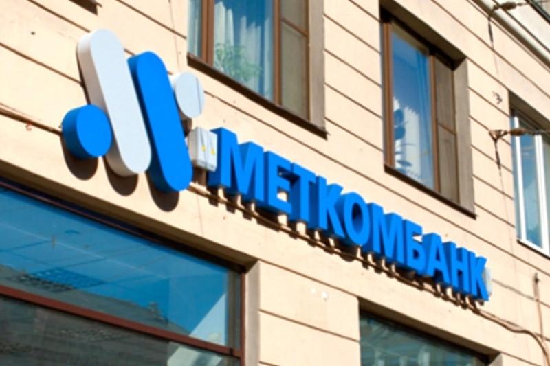 Совкомбанк купил Меткомбанк уструктур Мордашова