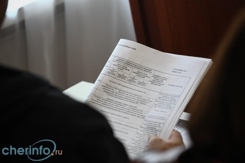 Выдача открепительных удостоверений для голосования навыборах в Государственную думу заканчивается вТИКах
