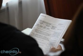 В Череповце участковые избиркомы начали выдавать открепительные удостоверения на выборы 18 сентября