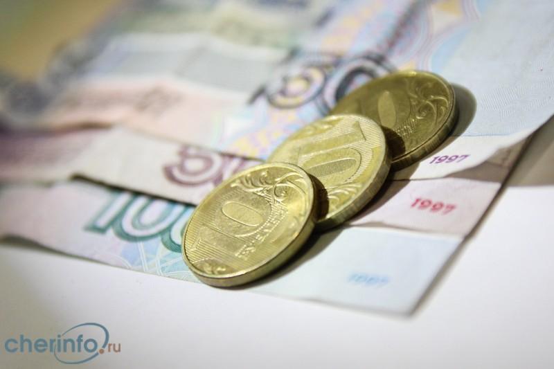 Череповчанин обманом вытянул деньги через объявление опропаже