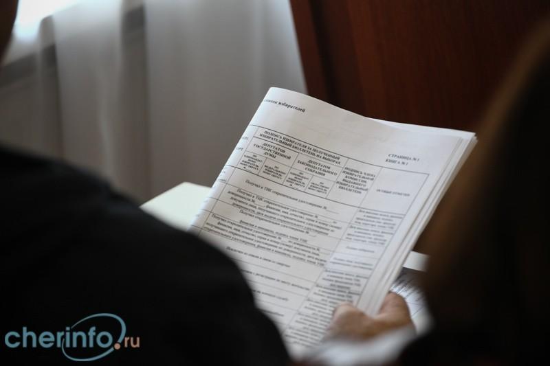 Открепительные удостоверения получили неменее 20 тыс. граждан региона