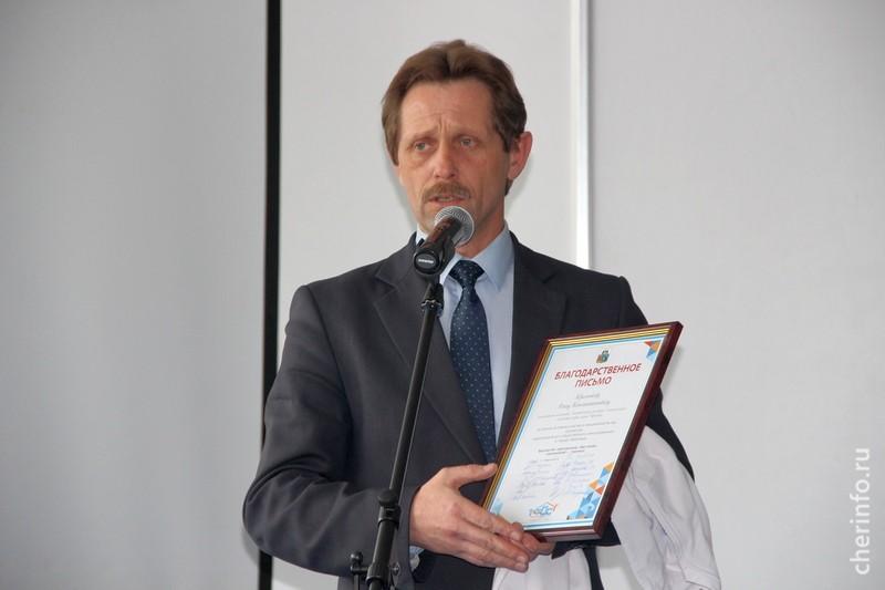 Олег Красников
