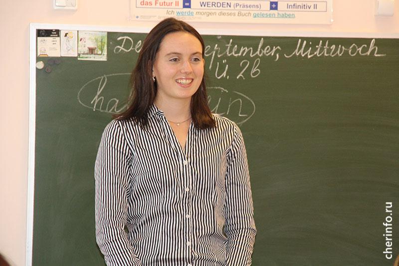Паулине Эмма Грелль
