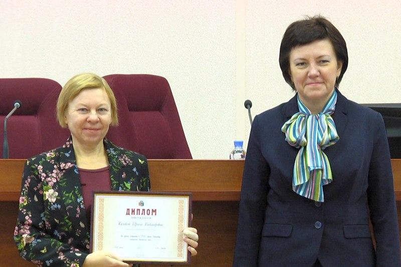 Ирина Ромина и Елена Авдеева
