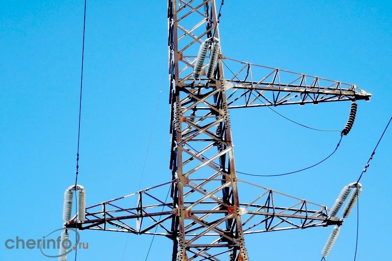 Дежурный электросети великий новгород