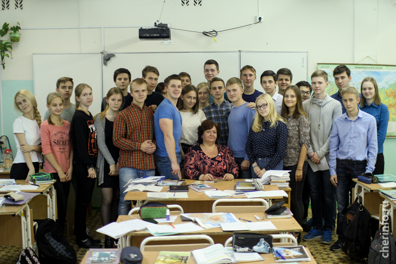 Учитель химии Татьяна Беленкова