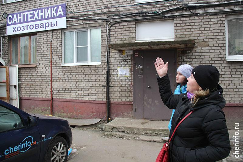 Горького, 47