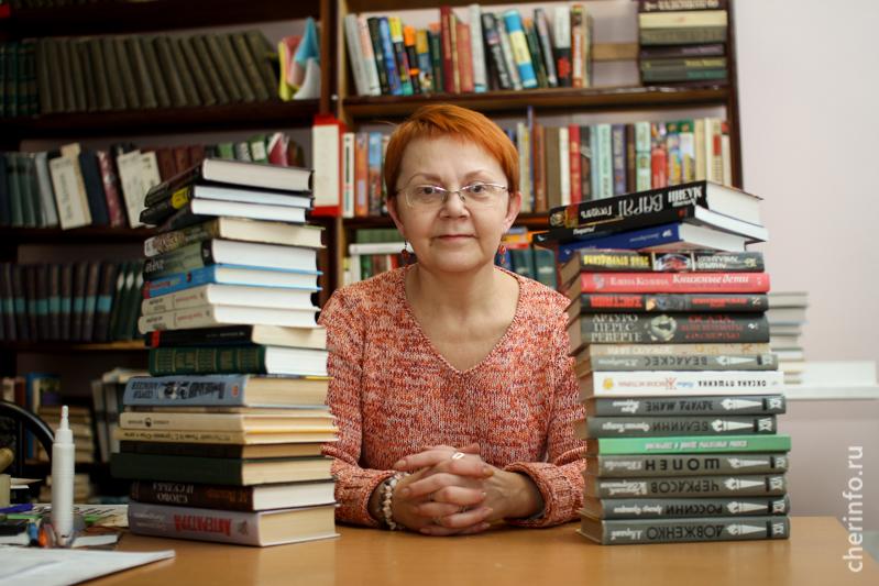 Библиотекарь Светлана Маркевич