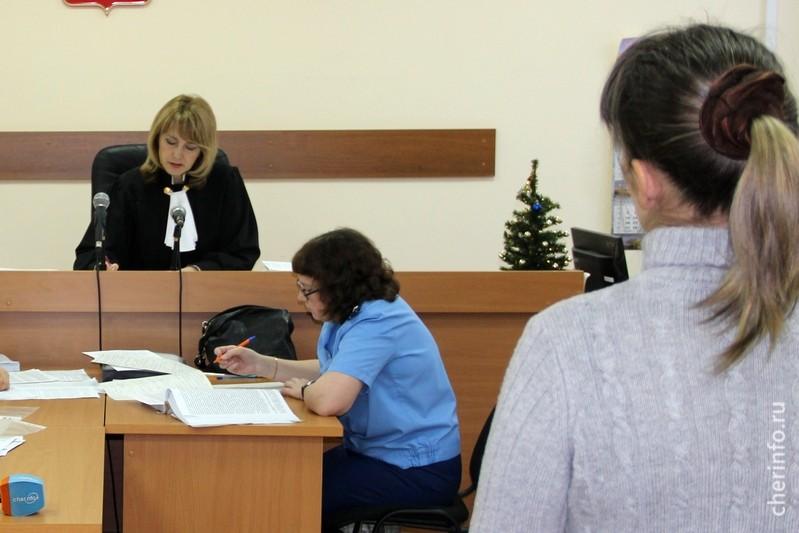 Суд по Свистуновой