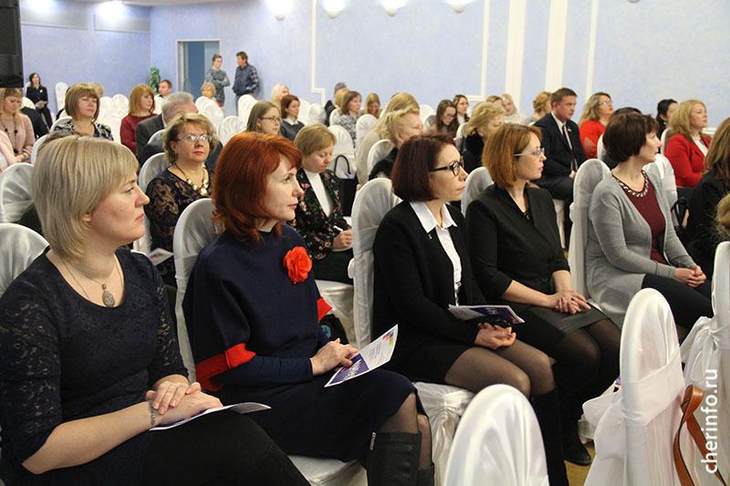 Нагородском форуме 200 череповчанок обсудили роль женщины вобществе, бизнесе исемье