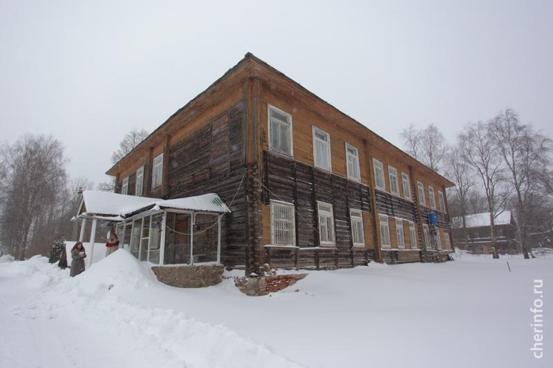 Усадьба Павловское