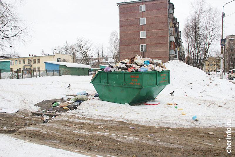 Мусор на Вологодской, 26
