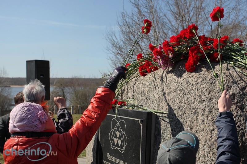 Митинг в память о чернобыльцах