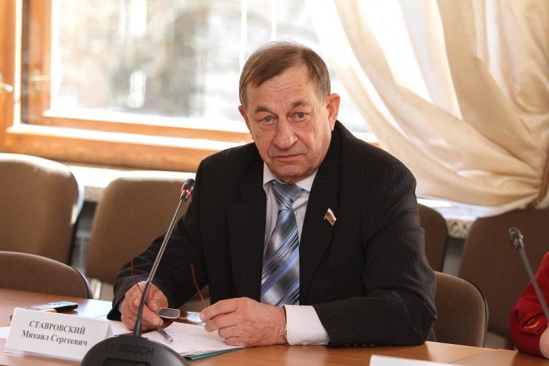Ставровский