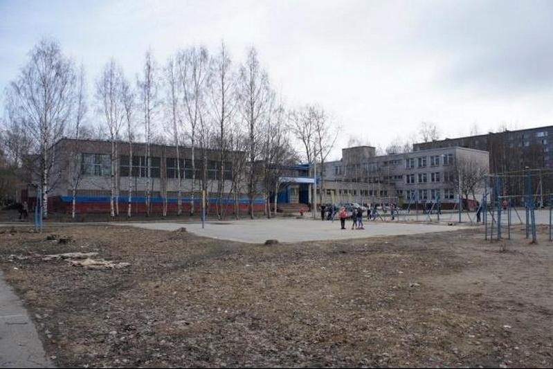 Школа №28