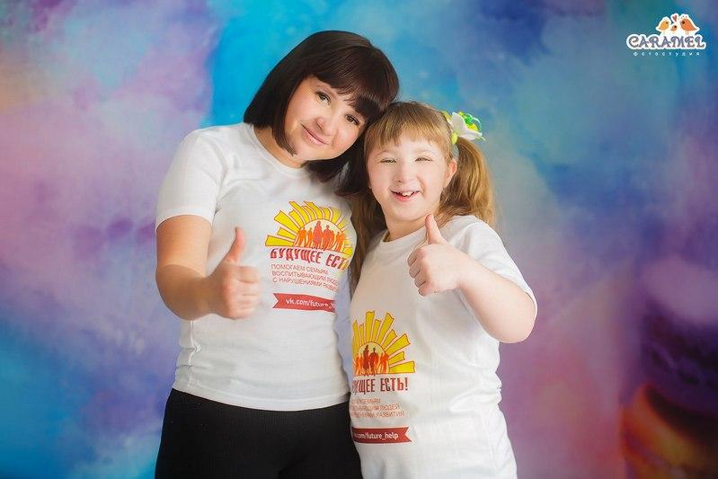 У дочери Юлии диагностировали синдром Рубинштейна-Тейби