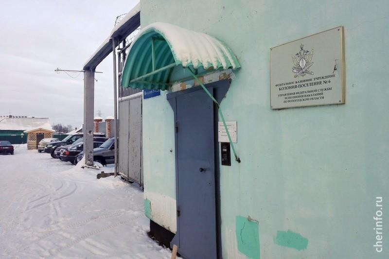 КПП колонии-поселения в Грязовце