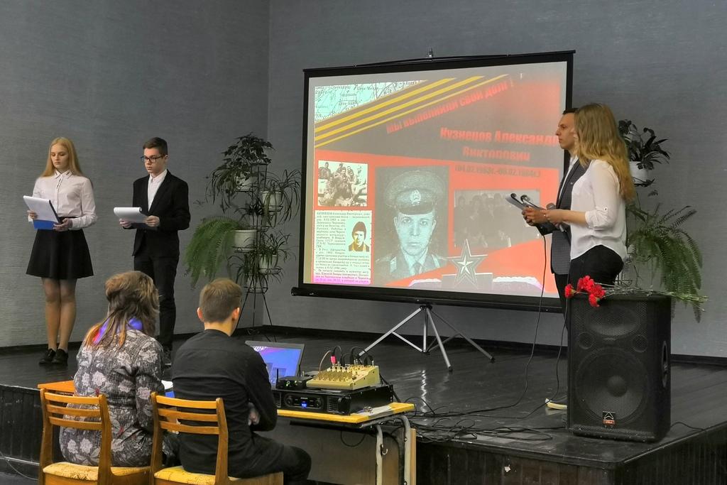 Памятное мероприятие, посвященное 35-й годовщине содня гибели Александра Кузнецова