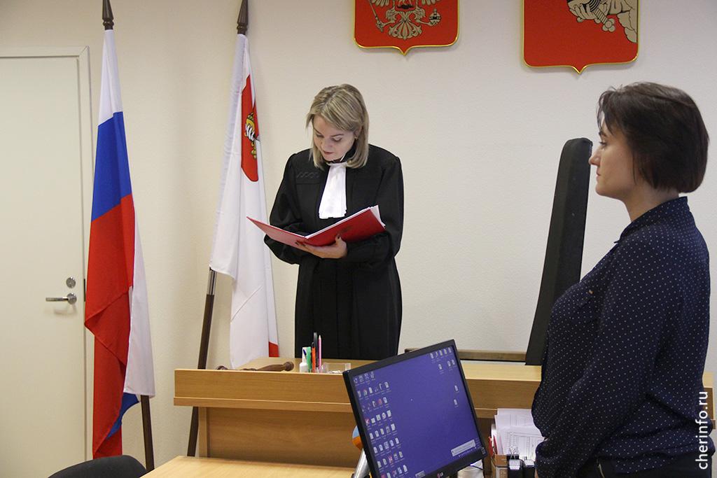 Суд по делу Левашова