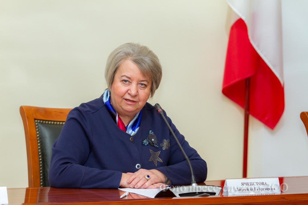 Людмила Ячеистова
