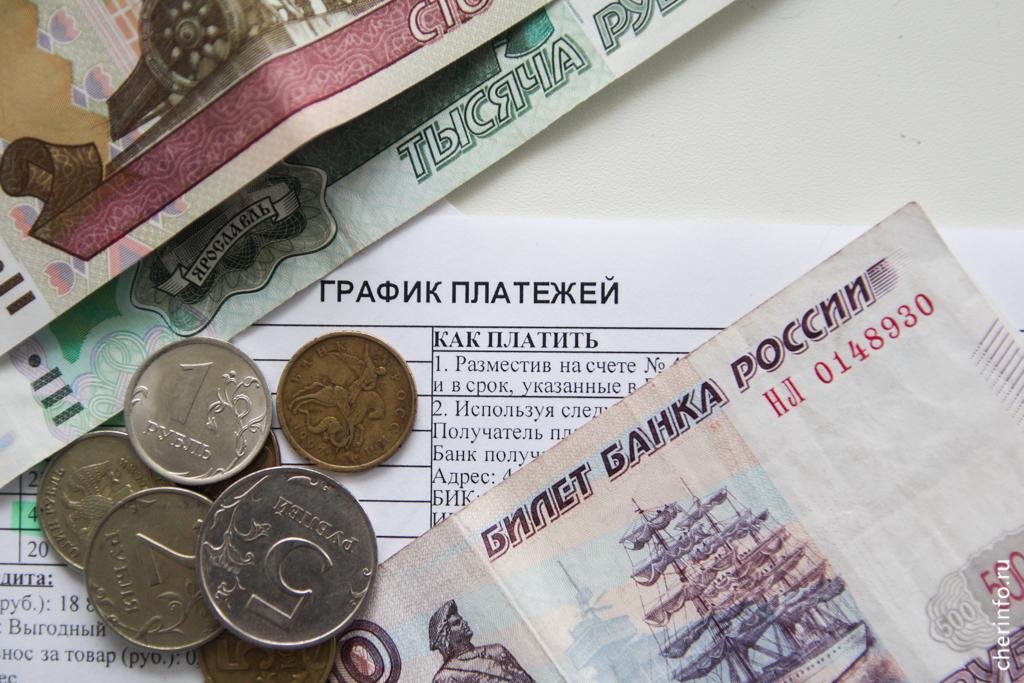 Рефинансирование кредитов в втб онлайн заявка