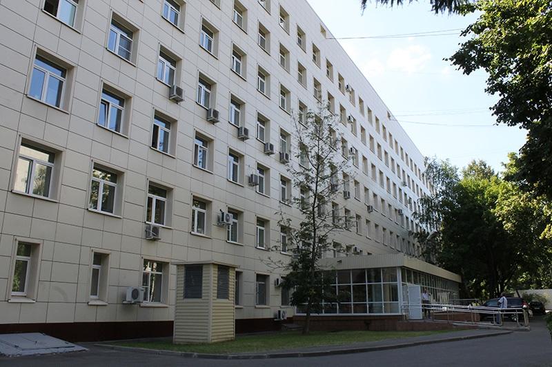 Московская городская больница №52