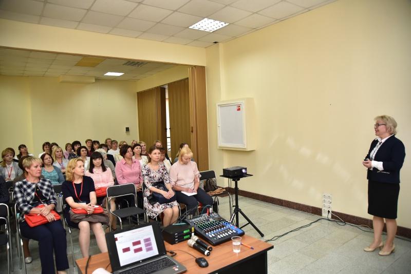 Форум женщин
