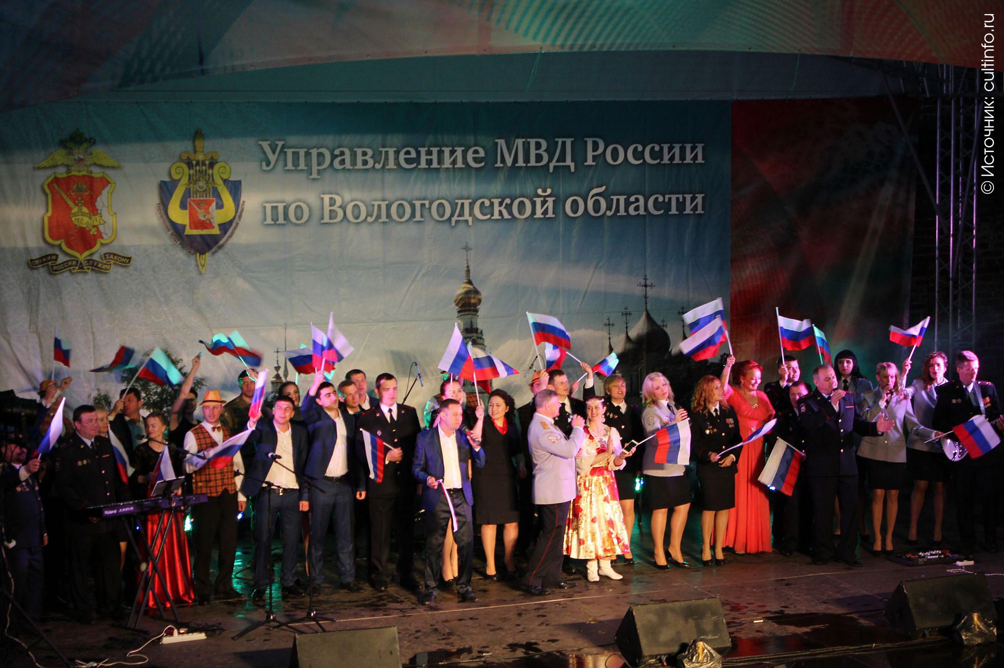 Фестиваль МВД «Пою тебе, моя Россия!»