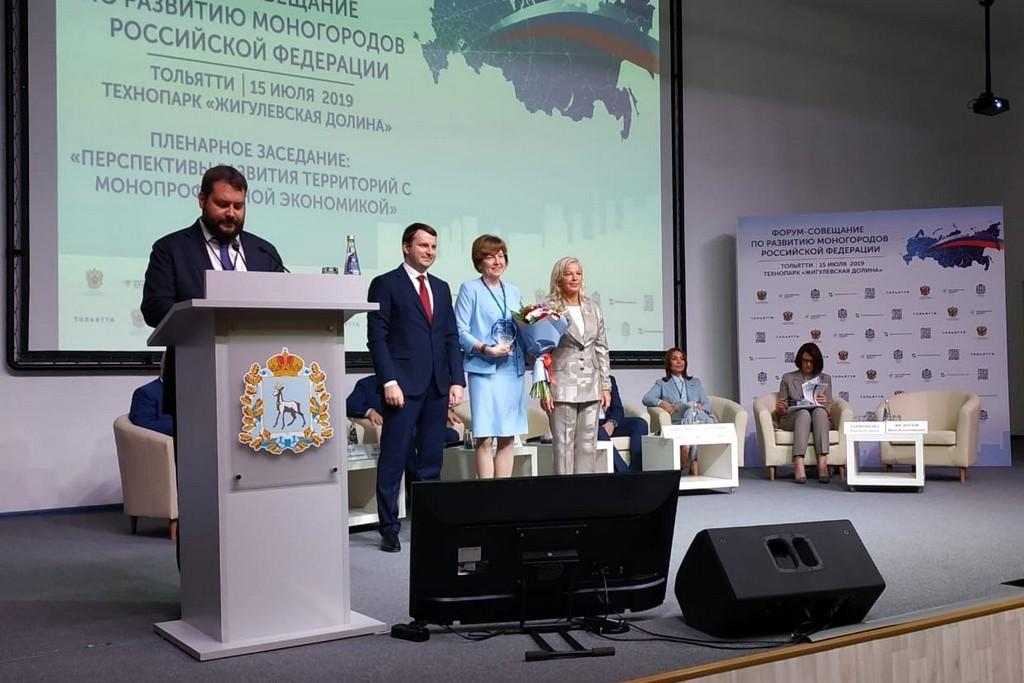 Форум в Тольятти