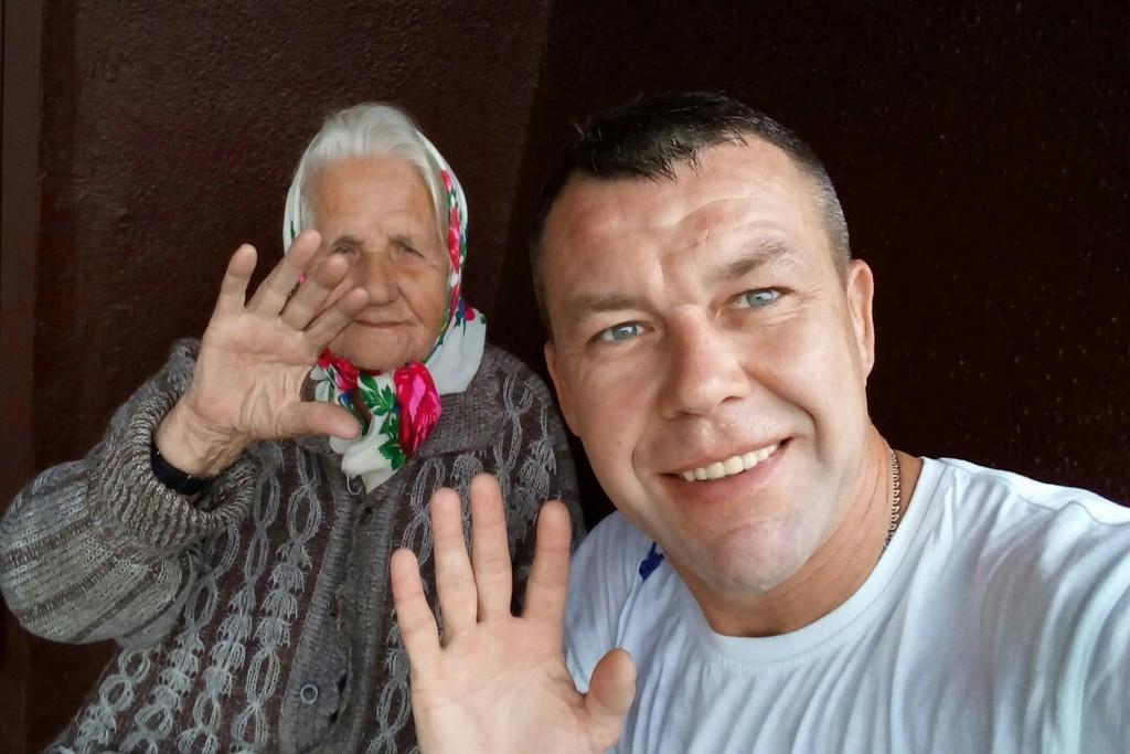 Александр Кириллов и Фаина Соболева