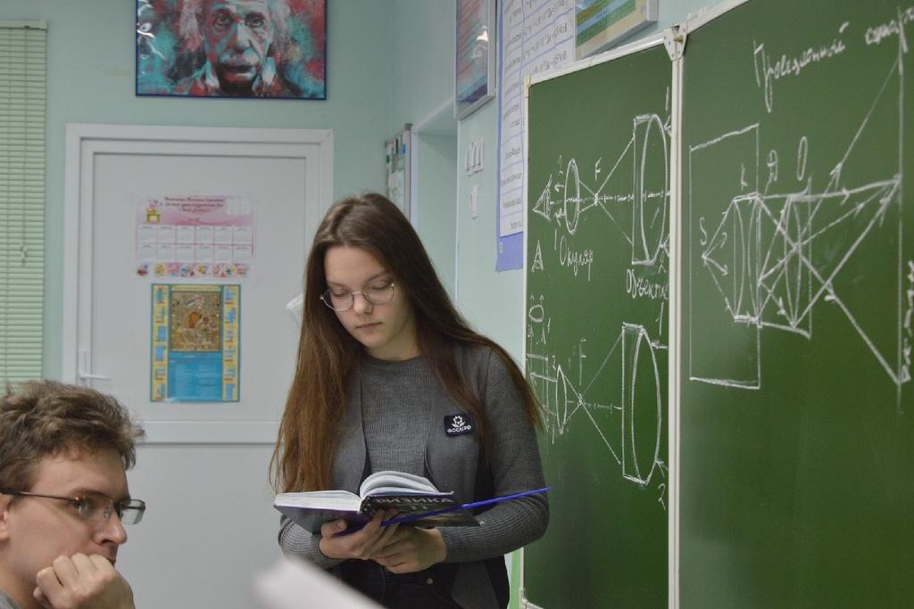 Карина Коноплёва