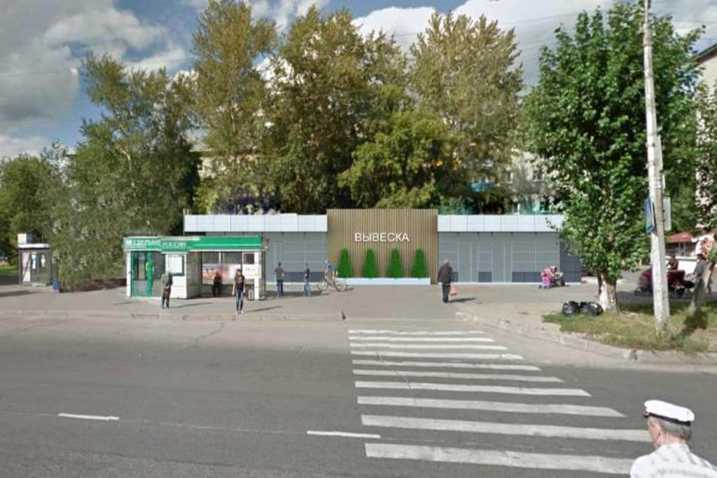 Проект реконструкции павильона на Краснодонцев, 23
