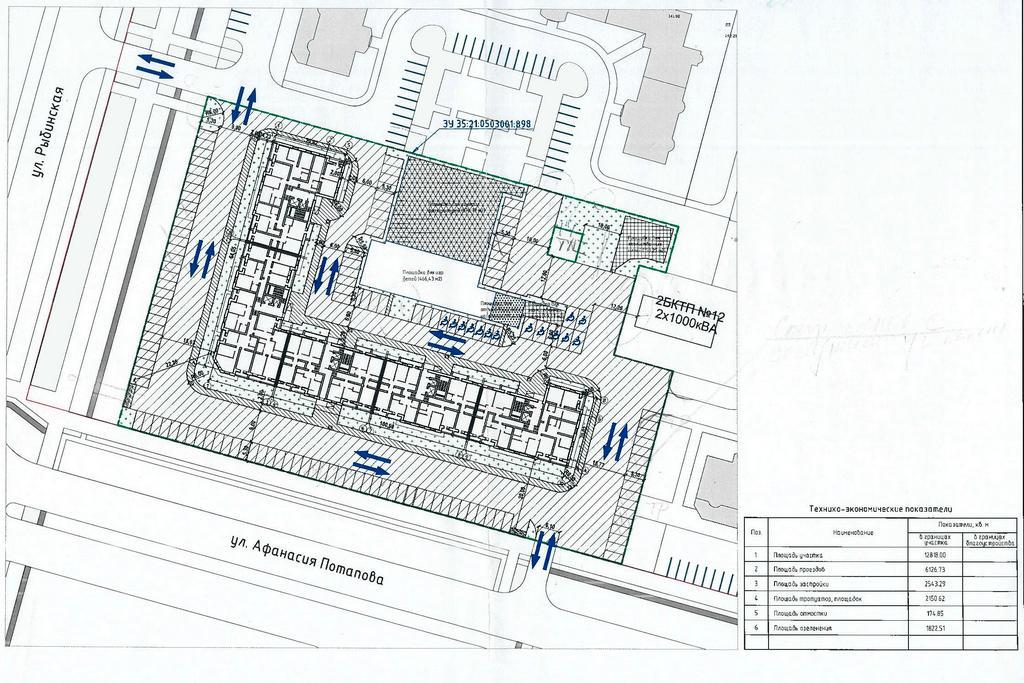 Проект многоэтажного жилого дома в 108-м микрорайоне
