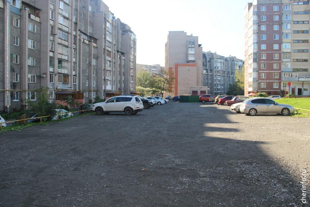 Парковка на Первомайской