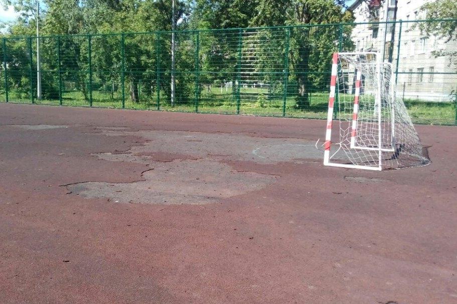 Стадион у школы №22