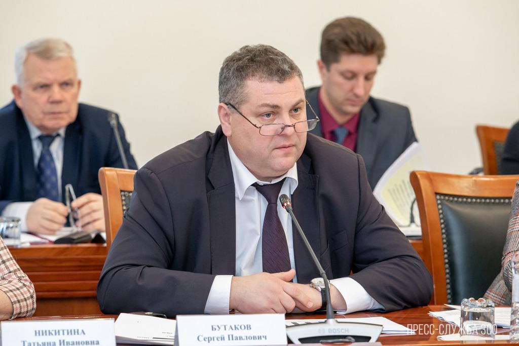 Сергей Бутаков