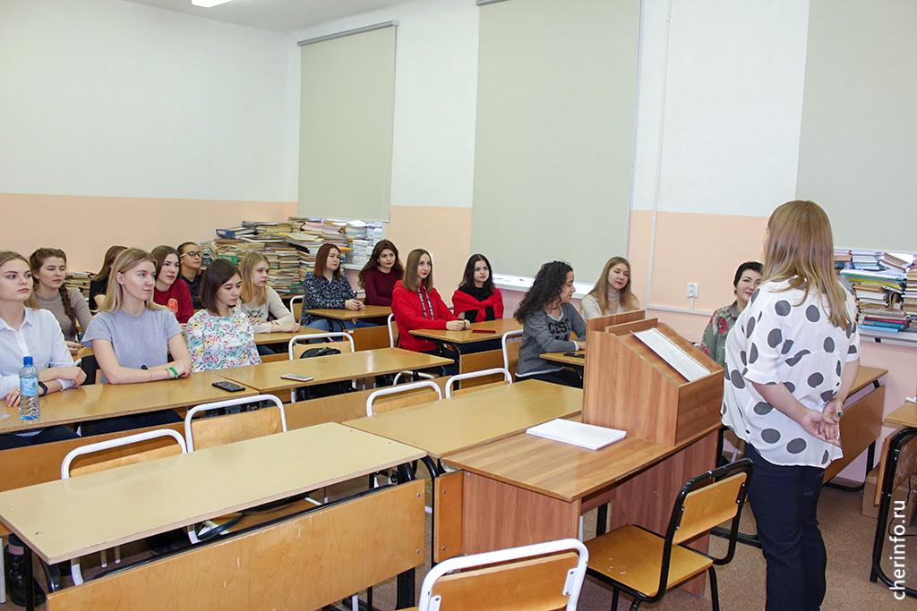 Лекция для студентов-дефектологов