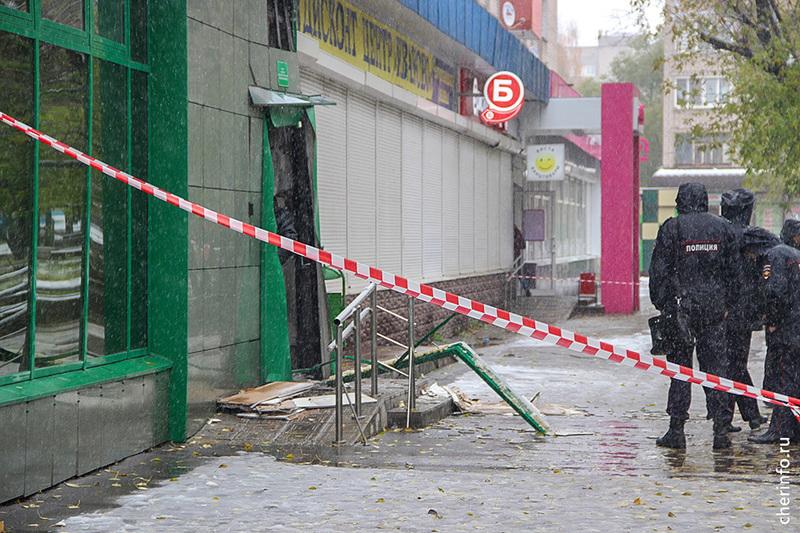 Взрыв банкомата в Череповце