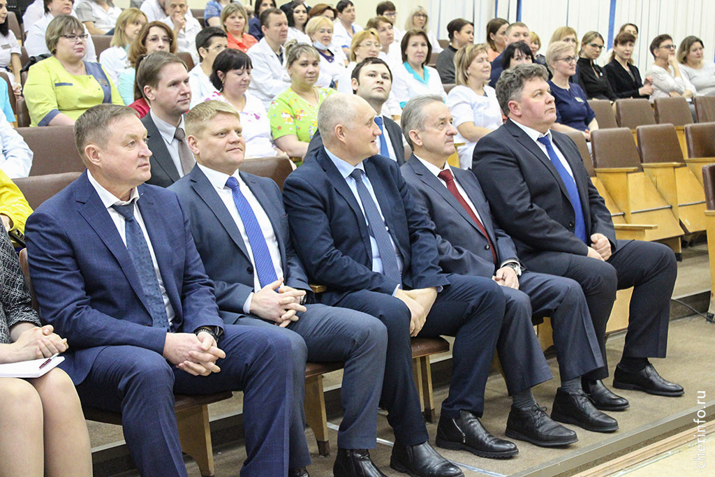 Отчетная конференция больницы