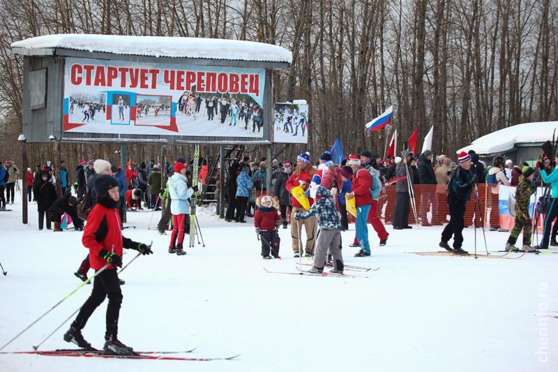 Спортивный праздник «Лыжня России»