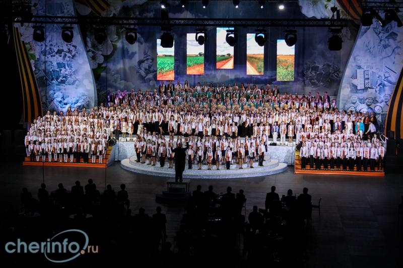 Фестиваль-конкурс хоров «Голоса Победы»
