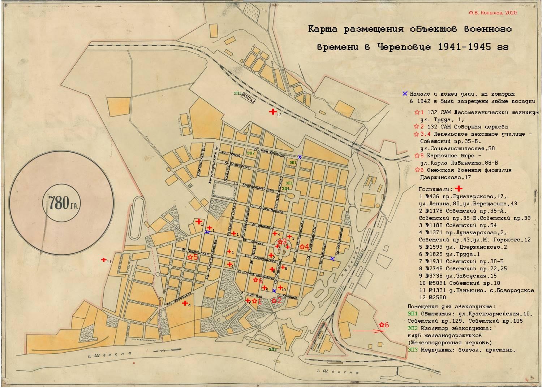 Карта военных госпиталей