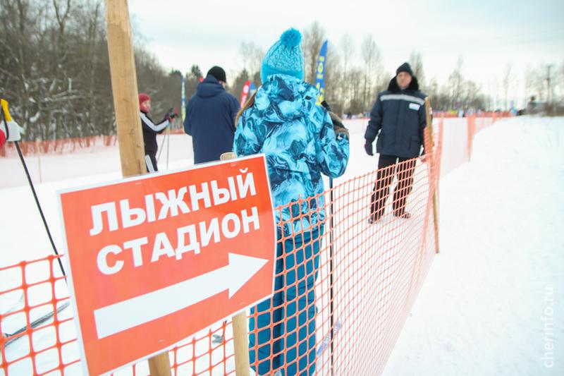 Лыжный стадион
