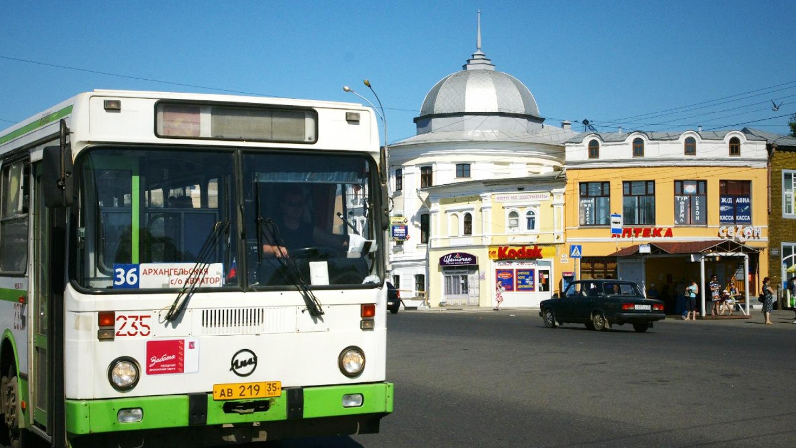 Автобус в Вологде