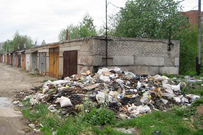 ГСК и мусор