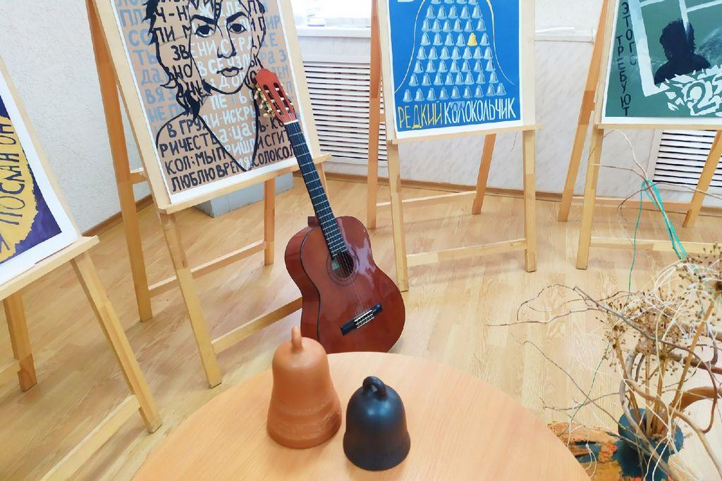 Выставка Башлачева